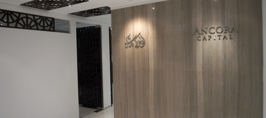 Ancora capital management asia hong kong office m c for Interior design office hong kong