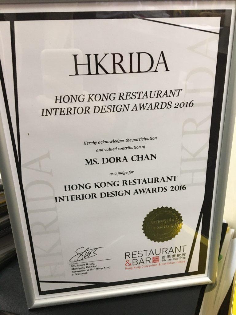 Hong Kong Restaurant Interior Design Awards HKRIDA 2016 Gallery Image